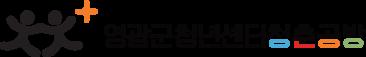 영광군청년센터 '청춘공방' 로고